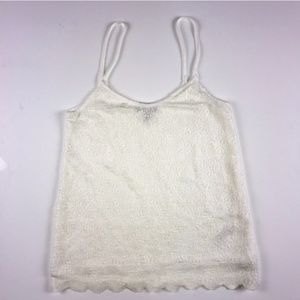TOPSHOP White Laced Double Layered Strappy Top